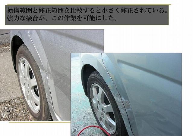 PQ夢工房企画2012-172