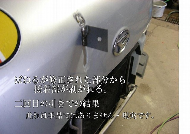 PQ夢工房企画2012-035