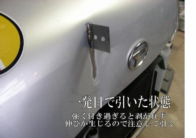 PQ夢工房企画2012-034