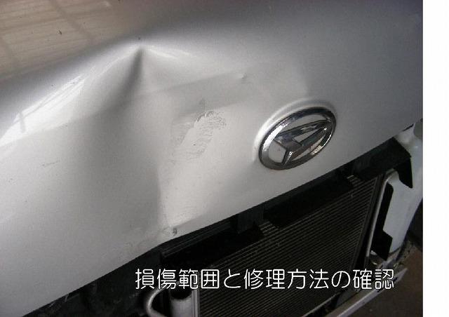 PQ夢工房企画2012-033