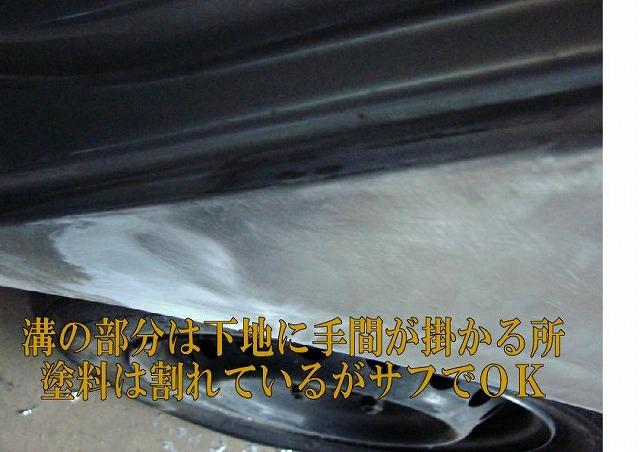 PQ夢工房企画2012-055