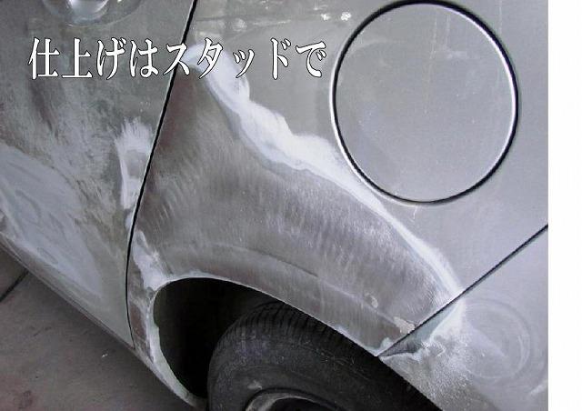 PQ夢工房企画2012-053
