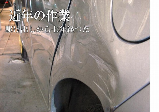PQ夢工房企画2012-050