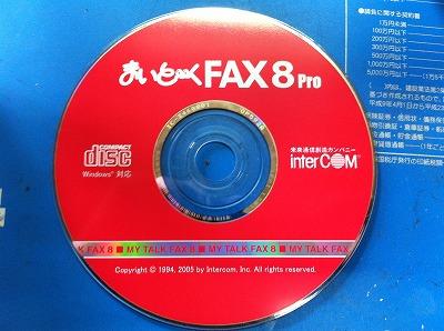 PQ001_20120905161436.jpg