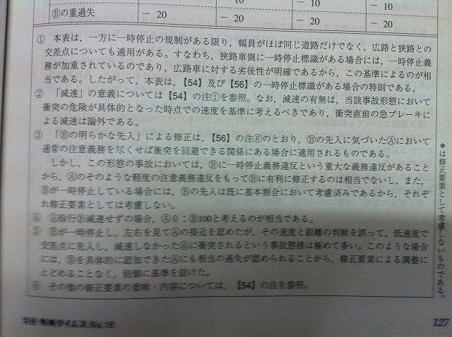 PQ002_20121007111627.jpg