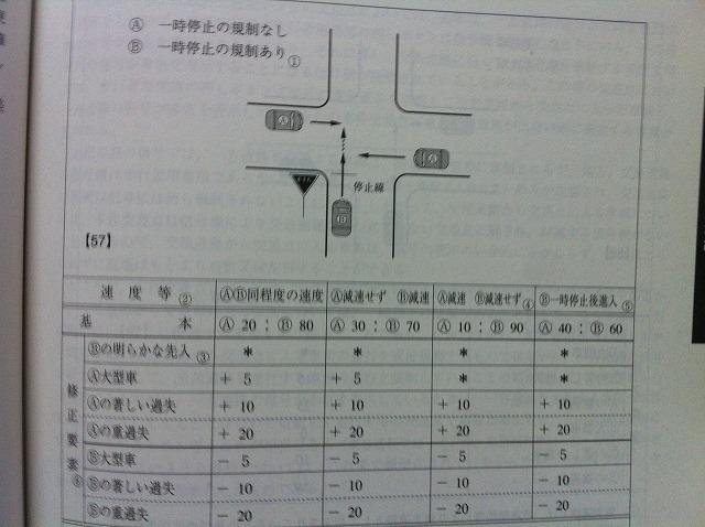PQ005_20121007111627.jpg