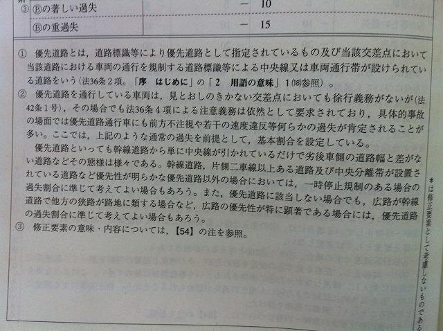 PQ007_20121007111250.jpg