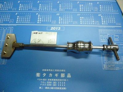 PQP1000528.jpg