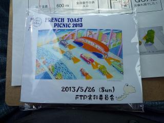 dc052617.jpg