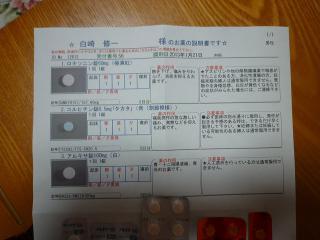 s-dc012106.jpg
