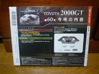 s-dc020651.jpg