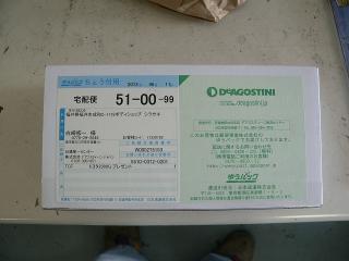 s-dc061207_20130612212320.jpg