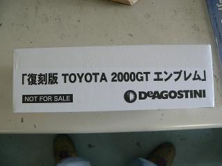 s-dc061209.jpg