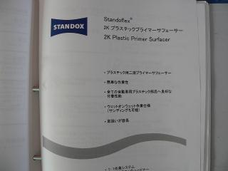 s-dc080340.jpg