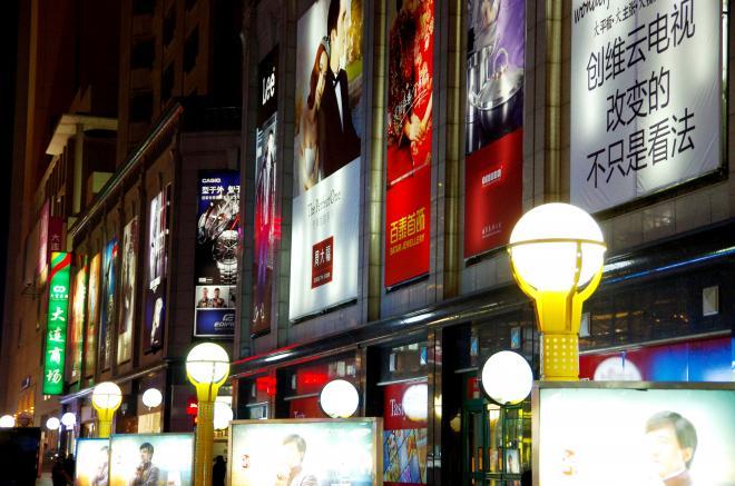 HK(179)_convert_20130306223948.jpg