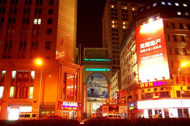 HK(184)_convert_20130309164301.jpg
