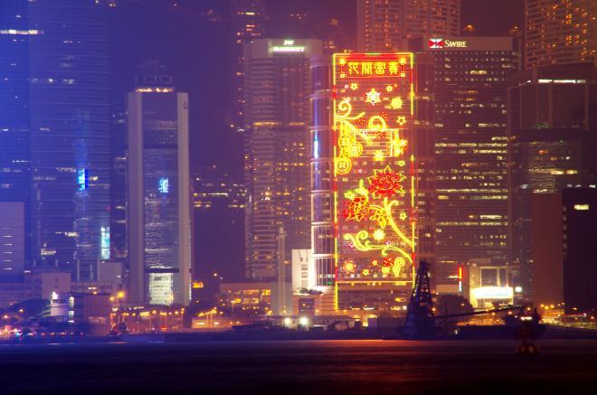 HK(25)_convert_20130309155427.jpg