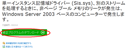 2003-ioerr02.PNG