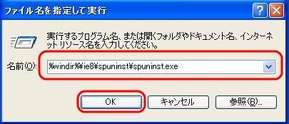 969176_run.jpeg