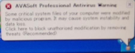 AVASoftAntivirus2.JPG