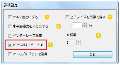 CPRMDecrypter12.png