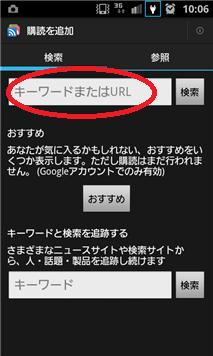 SC20120731-100638.png