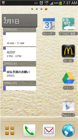 Screenshot_2014-02-01-07-37-05.png