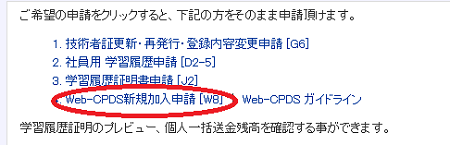 cpdssyainadd05.png