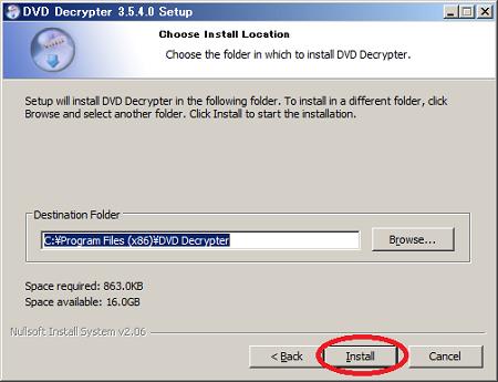 dvddecrypterset04.png