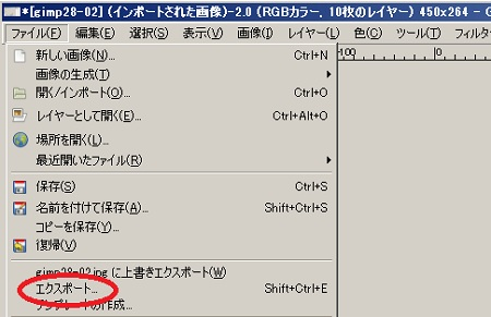 gimp28-04.jpg