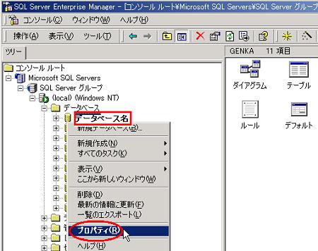 sql2000pack01.png
