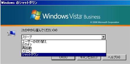vistaend02.jpg