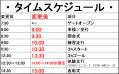 taisuke 20130609