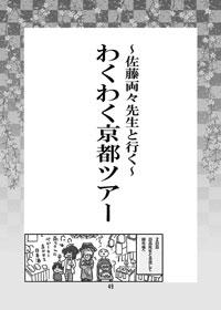huji11_200_21.jpg