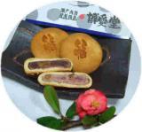 因島銘菓「八藩焼」