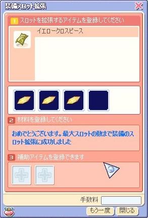 cs4.jpg