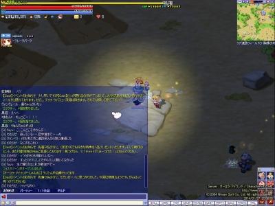 screenshot2363.jpg