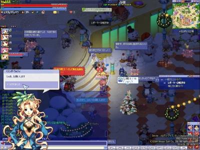 screenshot2522.jpg