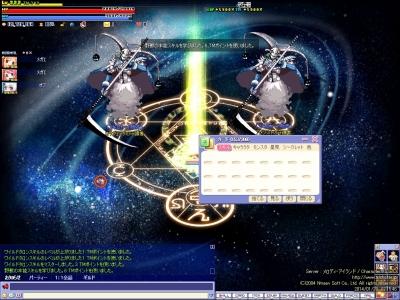 screenshot2559.jpg