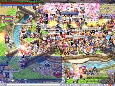screenshot2682.jpg