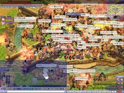screenshot2695.jpg