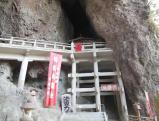 小豆島霊場 005