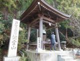 小豆島霊場 003