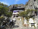 小豆島霊場 039