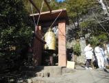 小豆島霊場 036