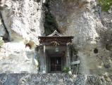 小豆島霊場 054