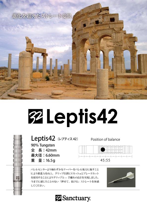 Leptis42_A4pop.jpg