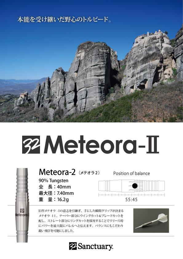 Meteora2_A4pop.jpg