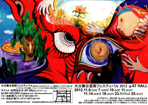 OBF2012_flomt