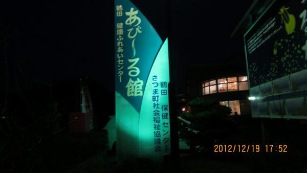 1ab20121219_3.jpg